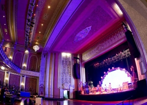 Pomona Fox Theater